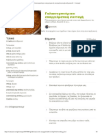 Γαλακτομπούρεκο.pdf