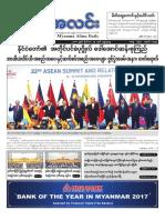 Myanma Alinn Daily_ 14 Nov 2018 Newpapers.pdf