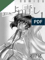 Ai Yori Aoshi - Tomo 1