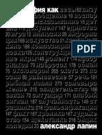 photohow.pdf