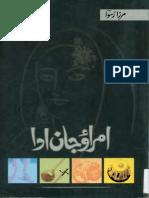 Amrao_Jaan_Ada.PDF.pdf