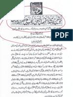 Aurat Par Tashadud |/Woman PunishmenT 10039