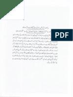 ISLAM-Pakistan-KAY-DUSHMAN 10042