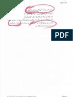 Ummat-e-Muslima 10044