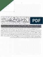 ISLAM-Pakistan-KAY-DUSHMAN 10045