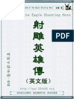[射雕英雄传].(Legend.of.the.Eagle.Shooting.Hero).金庸.英文文字版.pdf