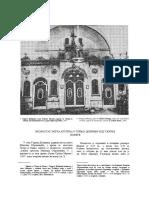 Saopstenje IX_1970_Ikonostas_Djordja Krstica_u_Gornjoj Dobrinji_kod Uzicke Pozege.pdf