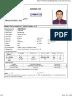Application_DESCO Form 2018