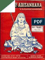 Date of Adisankara