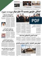 07-12-2012.pdf