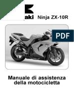 2006 ZX10R ZX1000D6F