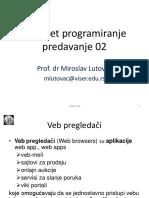 IP P02 2018