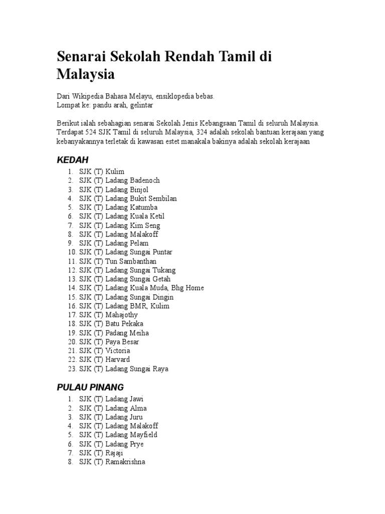 Senarai Sekolah Rendah Tamil Di Malaysia