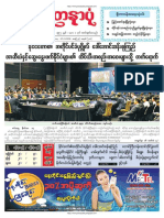 Yadanarpon Daily 15-11-2018