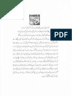 ISLAM-Pakistan-KAY-DUSHMAN 10078