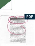 ISLAM-Pakistan-KAY-DUSHMAN 10090