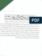 ISLAM-Pakistan-KAY-DUSHMAN 10094