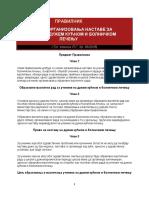 Pravilnik o Načinu Organizovanja Nastave Za Učenike Na Dužem Kućnom i Bolničkom Lečenju (Sl. Glasnik Rs, Br. 662018)