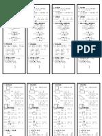 数学书签 - Copy.doc