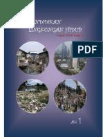 Buku PLH Kelas 10 X.pdf