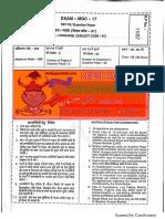 CGPSC-M-2017-Paper-1-Language.pdf