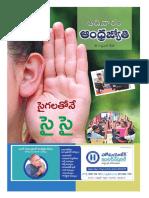 Sunday-Andhra-Pradesh-30.09.2018.pdf