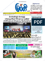 Myawady Daily Newsapaper 16-11-2018