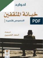 Booksstream.com_B16WSRE.pdf