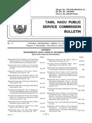 Hadoop Tutorial | Tamil Nadu | Tamils