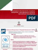 Global-G.A.P.-presentation.pdf