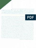 Aurat Par Tashadud |/Woman PunishmenT  10125