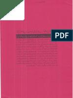 Aurat Par Tashadud |/Woman PunishmenT 10134
