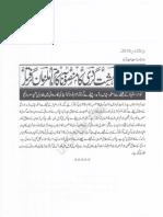 ISLAM-Pakistan-KAY-DUSHMAN  10138