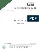 20150702130737_74743.pdf