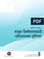 UNDP NP Federal Parliament Booklet on Lawmaking