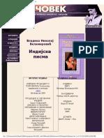 Svecovek-VladikaNikolajVelimirovic-Indijska-pisma.pdf