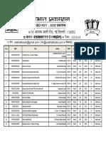 Prabhat-Prakashan-(Hindi).pdf