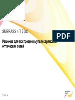nsn_hiT7080.pdf