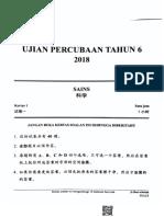 kuching sjkc sains(1).pdf