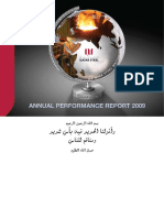 QS_Annual_Report_10.pdf