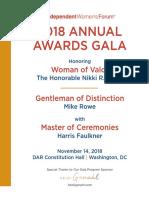 2018 Annual Awards Gala
