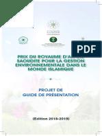 KSAAEM Guide de Presentation Prix Du Royaume DArabie Saoudite Pour La Gestion Environnementale Dans Le Monde Islamique