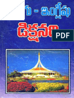 Telugu2EnglishDictionary.pdf