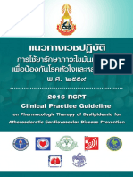 2016 RCPT Dyslipidemia Clinical Practice Guideline
