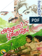 Porkodi-Alagai Pookuthae.pdf