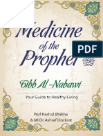 Medicine of the Prophet - Bhikha & Dokra