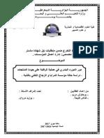 Bouhawech Meriem