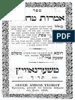 12800533-Fano-Menachem-Azariah-de-Sefer-Amarot-Tehorot.pdf