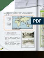IMG_20161012_0008.pdf