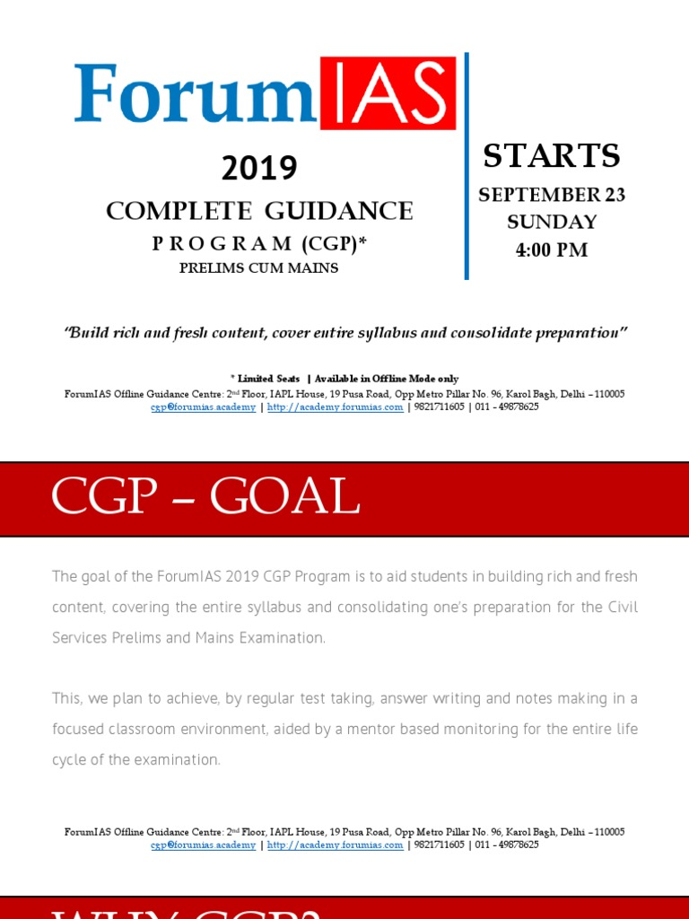 CGP-2019 | Test (Assessment)